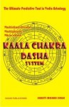Kaala Chakra Dasha System by Shakti Mohan Singh sagar publications astrology books