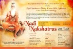 Nadi Nakshatra Online Course - 2nd Batch [SA]