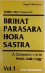 Brihat Parasara Hora Sastra - (Vol 1 & 2) By Girish Chand Sharma sagar publications astrology books