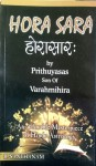 Hora Sara (Unique Work For Prediction) [Back In Print] By R.Santhanam [RP]