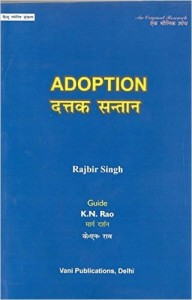 Adoption  BY[RAJBIR SINGH]