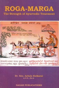 Roga-Marga (The Strength of Ayurvedic Treatment) by Dr Sou. Achala Bhimsen Kulkarni [SP]