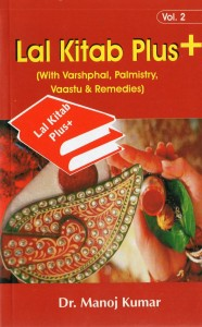 Lal kitab plus by Dr.manoj kumar