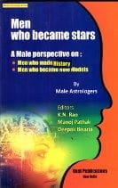 Men Who Became Stars by K N Rao