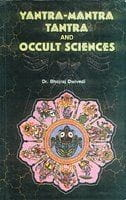 Yantra Mantra Tantra And Occult Science By Dr. Bhojraj Dwivedi [DP]