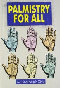 Palmistry For All  By Pandit Ashutosh Ojha
