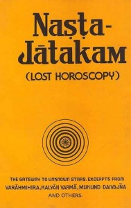 Nashta jatakam ( Lost Horoscopy) Of Mukund DaivajnaTranslated By R Santhanam [RP]