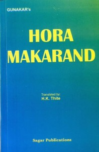 Hora Makarand Translated by H.K. Thite | sagar publications | astrology books