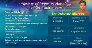 A course on Mystery of Yogas in Astrology [SA]