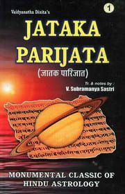 Jataka Parijata [3 Vol Set]