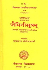 Hindi Books - Saptarishis Book Shop