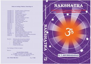 Nakshatra by K T Shubhakaran (Vol 1 & 2) sagar publications astrology books