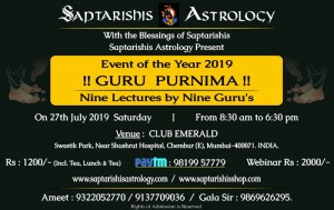 RECORDED Webinar:  Guru Purnima Special - Nine Lectures by Nine Guru [SA]