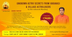 {Recordings} Unknown Astro Secrets from Varanasi & Village Astrologers