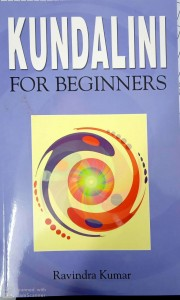 Kundalini  For Beginners By Ravindra Kumar [Stp]
