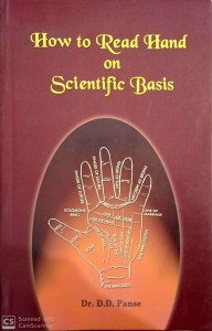 How To Read Hand On Scientific Basis By D.D Paanse