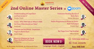 [RECORDED] Saptarishis 2nd Online Master Series (1)