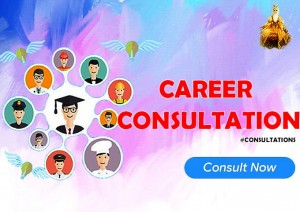 Career Consultation  [SA]