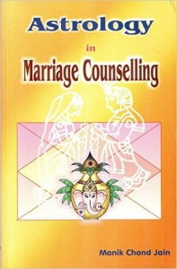 Astrology In Marriage Counselling by m c jain
