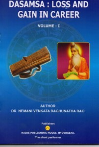 Dasamsa : Loss And Gain In Career Vol -1  by Dr. Nimani Rao [NP]