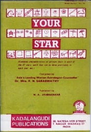 Your Star by Dr. K N Saraswathy [KaP]