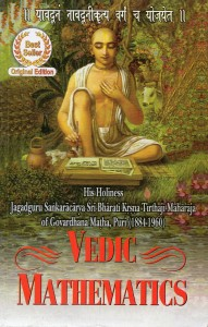 Vedic Mathematics [MLBD]