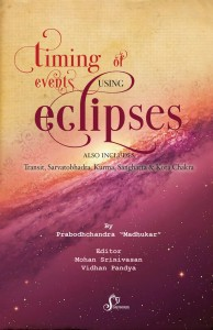 Timing of Events Using Eclipses by Prabodh ji