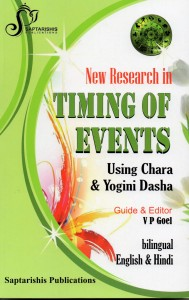 New Research In Timing of Events Using Chara & Yogini Dasha, Guided By V.P. Goel  [SA]