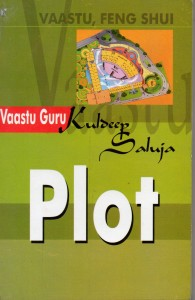 Vastu Guru Plot by Kuldeep Saluja [DP]