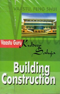 Building Construction By  Kuldeep Saluja [DP]