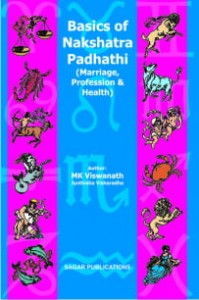 Basics of Nakshatra Padhathi by  M.K. Vishwanath sagar publications astrology books