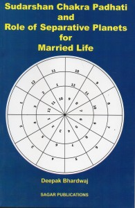 Sudarshan Chakra Padhati and Role of Separative Planet For Married Life by Deepak Bhardwaj sagar publications astrology books