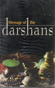 Message of Darshans By B B Paliwal [DP]