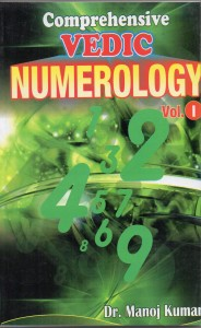 Comprehensive Vedic Numerology  by Dr.Manoj Kumar [SP]