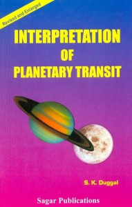 Interpretation Of Planetary Transit  By S.K Duggal sagar publications astrology books