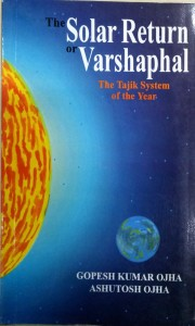 The Solar Return or Varshaphal [MLBD]