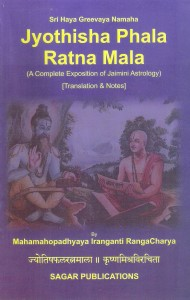 Jyothisha Phala Ratna Mala By Iraganti Rangacharya sagar publications astrology books