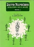 Chandra Kala Nadi: Devakeralam (Vol-1, 2 & 3) By R Santhanam sagar publications astrology books