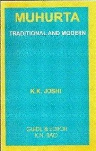 Muhurta by K K Joshi Guided & Edited by Shri. K N Rao  sagar publications astrology books