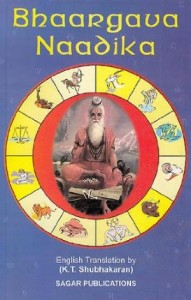 Bhaargava Naadika by K.T.Shubhakaran sagar publications astrology books