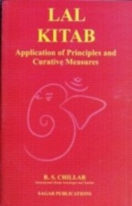Lal Kitab by R.S. Chillar [Enlarged Edition] sagar publications astrology books