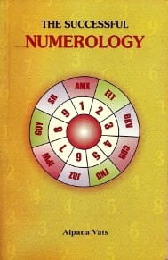 The Successful Numerology By Alpana Vats [CP]