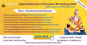 Saptarishis Guru Purnima Workshop 2020 [DAY ONE]