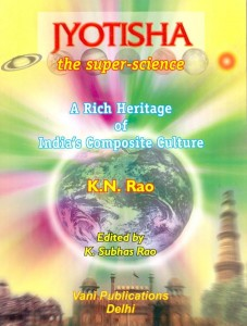 Jyotisha The Super Science by K N Rao [VP]