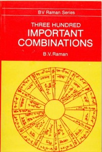 Three Hundred Important Combinations by B V Raman [MLBD]