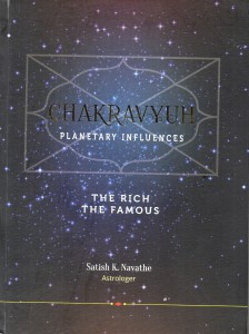 Chakravyuh Planetary Influences By Satish K. Navathe [SA]