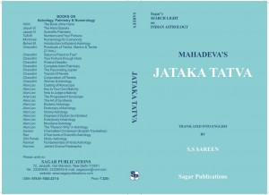 Jataka Tatva by S S Sareen sagar publications astrology books