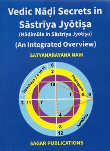 Vedic Nadi Secrets in Sastriya Jyotisa by Satyanarayana Naik sagar publications astrology books