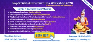 Saptarishis Guru Purnima Workshop 2020 [DAY TWO]
