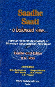 Saade Sati - A Balanced View by K N Rao
